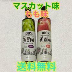 """Thumbnail of """"美酢 ミチョ マスカット味・もも味 各1本"""""""