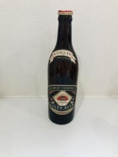 """Thumbnail of """"キリンビール から瓶 100周年"""""""