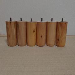 """Thumbnail of """"NITORI ニトリ 脚付きマットレスベッドの足 木製6本セット 中古品"""""""