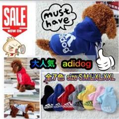 "Thumbnail of ""【限定価格】グレー S adidog 犬服 ドッグウェア 犬用品 猫用品"""
