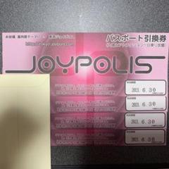 """Thumbnail of """"ジョイポリス チケット 4枚"""""""