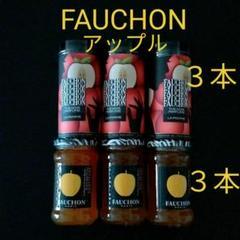 """Thumbnail of """"FAUCHON フォションジャム & フォション紅茶 アップル"""""""
