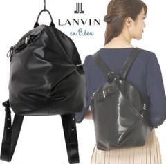"Thumbnail of ""LANVIN en Bleu ランバンオンブルー ロレッタ リュックサック"""