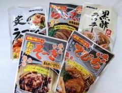 """Thumbnail of """"16(3種)食べ比べ らふてぃ、炙りラフテー、黒酢ラフテー 沖縄そばトッピング"""""""