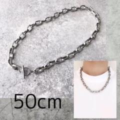 "Thumbnail of ""Heard chainネックレス50cm"""