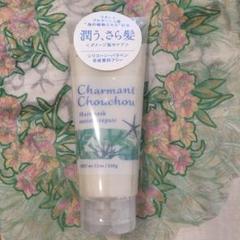 "Thumbnail of ""charmant chouchou ヘアトリートメント ヘアマスク  210g"""