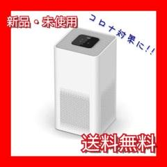"Thumbnail of ""⭐空気清浄機⭐ TOPPIN H13 HEPAフィルター 20畳 超静音"""