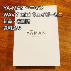 "Thumbnail of ""YA-MAN ヤーマン WAVY mini ウェイビー ミニ"""