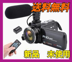 "Thumbnail of ""ビデオカメラ SDメモリービデオカメラ デジタルカメラ 高画質カメラ"""