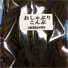 "Thumbnail of ""北海道産おしゃぶり昆布"""