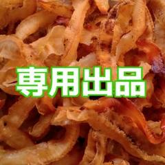 """Thumbnail of """"tasan 様専用「ほたひもくん」他、おつまみ珍味セット"""""""