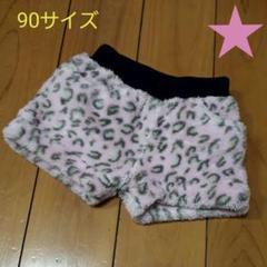 "Thumbnail of ""90サイズ 女の子 ショートパンツ"""