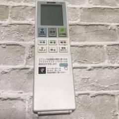 "Thumbnail of ""シャープエアコンリモコンA978JB  4585"""