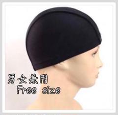 "Thumbnail of ""【フリーサイズ】 黒 スイミングキャップ 男女兼用 大きいサイズ プール 帽子"""