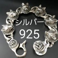 """Thumbnail of """"ビンテージ ブレスレット シルバー925"""""""