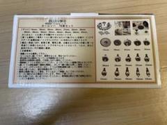 """Thumbnail of """"HSSドリルビット ホールソーセット 15-53mm 15PCS 15本セット"""""""