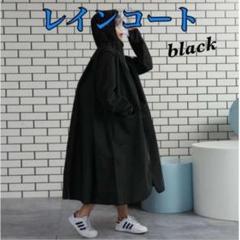 """Thumbnail of """"つば付きレインコート ポンチョ かっぱ レインウェア ブラック 雨"""""""