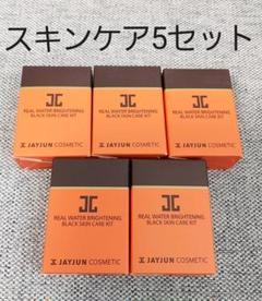 "Thumbnail of ""【新品】JAYJUN COSMETICS  5点セット‼️ スキンケアキット"""
