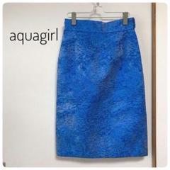 """Thumbnail of """"アクアガール aquagirl シャイニータイトスカート"""""""
