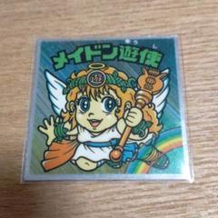 """Thumbnail of """"格安!旧ビックリマンシール悪魔VS天使第18弾メイドン遊使"""""""
