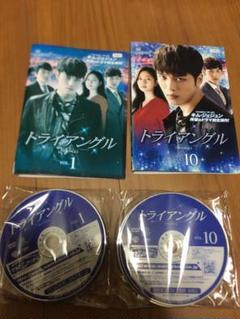 "Thumbnail of ""トライアングル DVD 全話"""