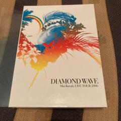 "Thumbnail of ""倉木麻衣 DIAMOND WAVE tourパンフ 2006 kurakimai"""