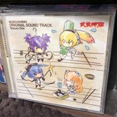 """Thumbnail of """"「武装神姫」オリジナルサウンドトラック/織田哲郎"""""""