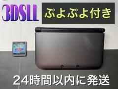 """Thumbnail of """"「ニンテンドー3DS LL シルバー×ブラック」ぷよぷよ すぐ遊べるセット"""""""