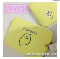 """Thumbnail of """"パソコンケース タブレット PCケース 13インチ 韓国 レモン"""""""