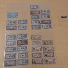 "Thumbnail of ""古い紙幣のセット"""
