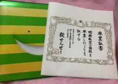 "Thumbnail of ""暗殺教室 パンフレットセット"""