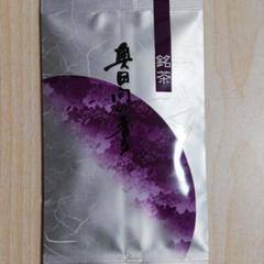 "Thumbnail of ""煎茶 緑茶 60グラム"""