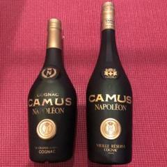 "Thumbnail of ""CAMUS  カミュ ナポレオン  2本セット"""