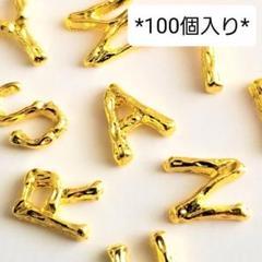 "Thumbnail of ""【252-100】メタルパーツアルファベットイニシャル英語ネイルパーツゴールド"""