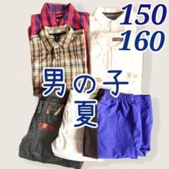 """Thumbnail of """"【まとめ売り】男の子 夏 7点セット シャツ ポロシャツ パンツ 150 160"""""""
