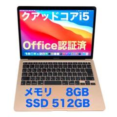 "Thumbnail of ""超美品 Macbook Air 2020 クアッドコア i5 8G 512G"""