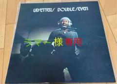 """Thumbnail of """"Upsetters – Double Seven Lee Perry"""""""