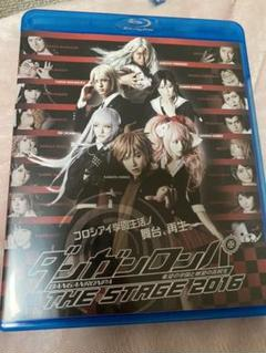 """Thumbnail of """"ダンガンロンパ THE STAGE 2016〈初回限定版・2枚組〉"""""""