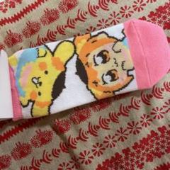 """Thumbnail of """"サンリオ ポプテピピック コラボ 靴下 ポムポムプリン マイメロ 23-25cm"""""""