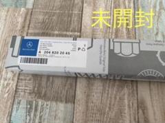 """Thumbnail of """"メルセデス・ベンツ ワイパー A 204 820 20 45"""""""