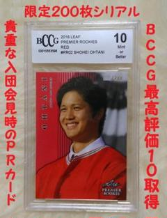 "Thumbnail of ""大谷翔平■200枚限定 BCCG 10■2018 Leaf ルーキー PR2 赤"""