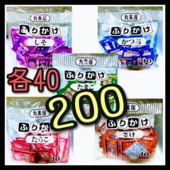 """Thumbnail of """"丸美屋ふりかけ★たまご➕さけ➕かつお➕たらこ➕しそ★計200袋"""""""
