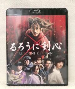 "Thumbnail of ""るろうに剣心 Blu-ray 新品 佐藤健"""