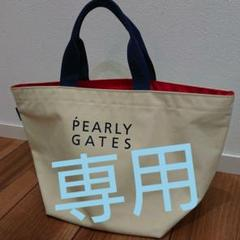 """Thumbnail of """"《週末値下》PEARLY GATES カートバッグ"""""""