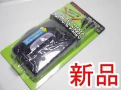 "Thumbnail of ""ヒロリン様専用 新品AIWA  HS-PS100 ウォークマン TCM-400"""