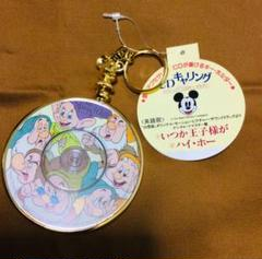 "Thumbnail of ""ディズニー 白雪姫 CDが聴けるキーホルダー"""