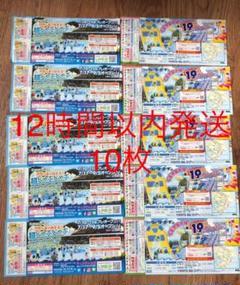 """Thumbnail of """"こどもの国  蓮沼ウォーターガーデン  10枚"""""""