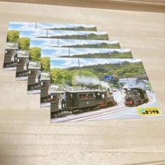 "Thumbnail of ""ポストカード 坊っちゃん列車 松山市 ハガキ"""