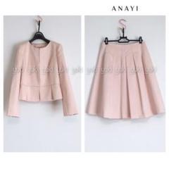 "Thumbnail of ""ANAYI スカートスーツ セットアップ"""