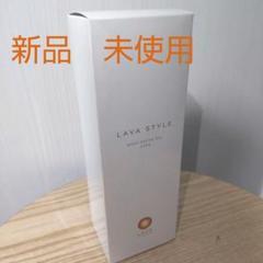 """Thumbnail of """"LAVA STYLE ラバスタイル ジェル状美容液 200g"""""""